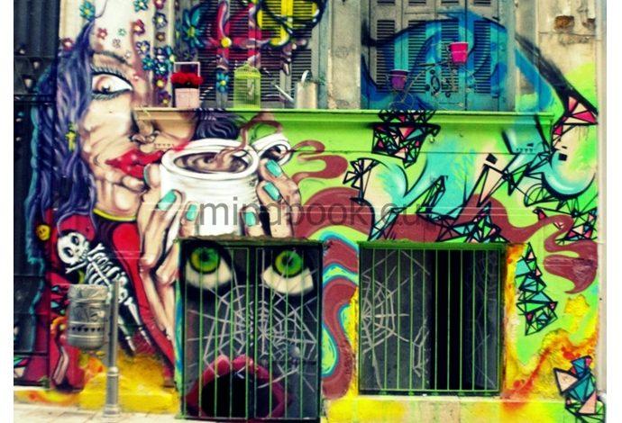 Street Art – Γκράφιτι – 'Ενας διαφορετικός τρόπος έκφρασης