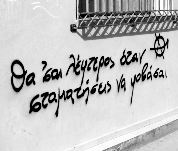 street art _10
